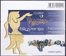 スロベニア・考古学・小型シート切手・2010