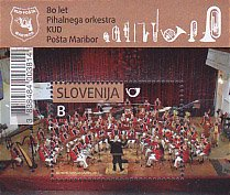 スロベニア・オーケストラ80年・小型シート・切手・2011