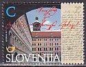 スロベニア・言語教育200年・切手・2011