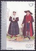スロベニア・民族衣装・切手・2013
