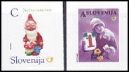 スロベニア・新年切手・2013(2)セルフ糊