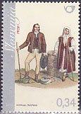 スロベニア・民族衣装・切手・2015