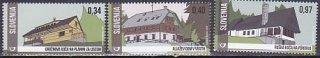 スロベニア・山小屋・切手・2015(5)