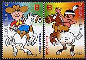 スロベニア・コミック・切手・2001(2)