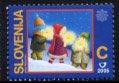 スロベニアの切手・クリスマス・2005