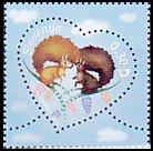 スロベニアの切手・ラブ・2010