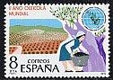スペイン・オリーブオイル年・1979