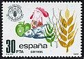 スペインの切手・世界食糧デー・1981