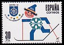 スペインの切手・ユニバーシアード・1981