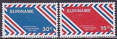 スリナム・エアメール50年・1972(2)