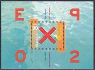スイス・EXPO・2002・小型シート・切手