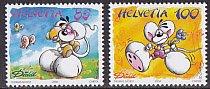 スイス・ディドルと仲間たち・切手・2004(2)