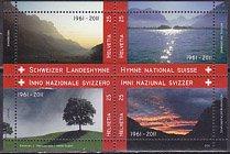 スイス・国歌50年・小型シート切手・2011