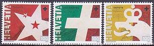 スイス・連邦加盟200年・切手・2015(3)