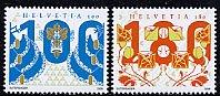スイス・アールヌーボー・100年・切手・2006(2)
