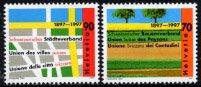 スイス・農業連合100年・切手・1997(2)