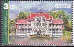 タイ・カセサート大学・2015