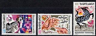 チュニジアのおとぎ話・1984(3)