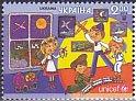 ウクライナ・子どもの日・2014