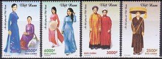 ベトナム・民族衣装・2012(4)
