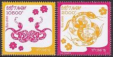 ベトナムの切手・年賀・巳年・2012(2)