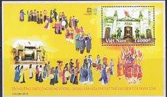 ベトナム・雄王の崇拝・2015・S/S
