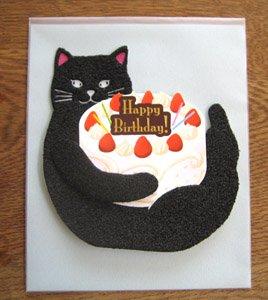バースデイカード・ねことケーキ