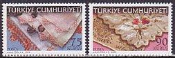 トルコの切手・伝統工芸・刺繍・2009(2)
