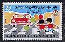 チュニジア・交通安全・1975