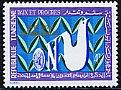 チュニジア・国連25年・1970