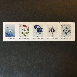 ロイヤルコペンハーゲン・切手帳・2006
