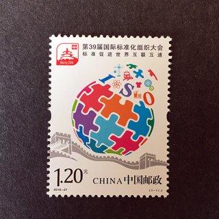 中国・第39回ISO総会
