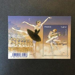 フランス・切手の日 S/S・2016