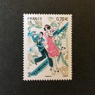 フランス・切手の日・2016