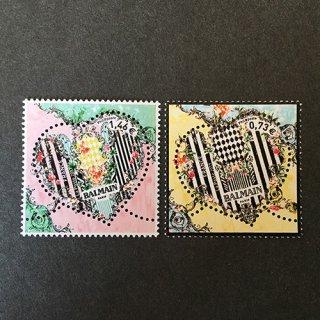 フランスの切手・バレンタイン・バルマン・2016(2)