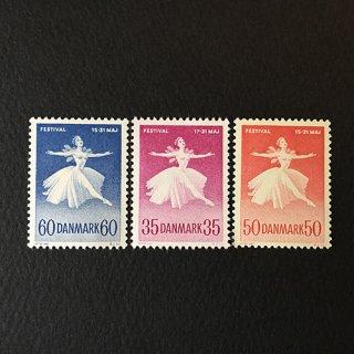 デンマークの切手・コペンハーゲンフェスティバル・1959(3)