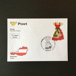 オーストリア・ディアンドル・刺繍切手・FDC・2016