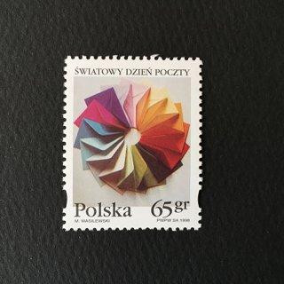 ポーランド・郵便の日・1998