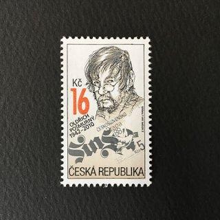 チェコ・切手製造の伝統・2017