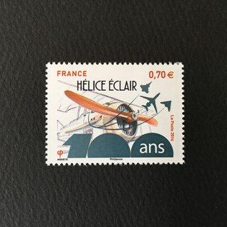 フランス・エクレールプロペラ100年・切手・2016