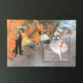 フランス・切手の日・ドガ・切手シート・2017