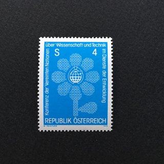 オーストリア・国連会議・1979