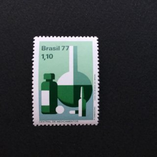ブラジルの切手・化学77