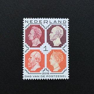 オランダ・切手の日・2016
