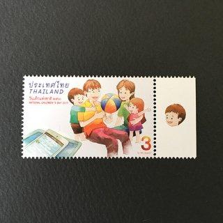 タイ・子供の日・切手・2017(1)