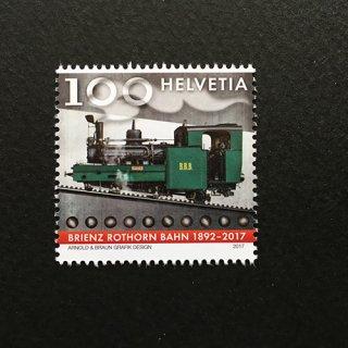 スイス・ブリエンツ・ロートホルン鉄道・切手・2017(1)