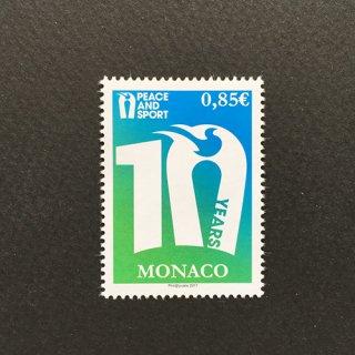 モナコ・平和とスポーツ・切手・2017(1)