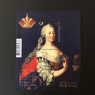 スロベニア・マリアテレジア誕生300年・小型シート切手・2017