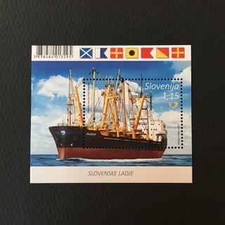 スロベニア・船・小型シート切手・2017