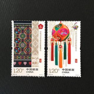 中国・アジア国際切手展・切手・2017(2)